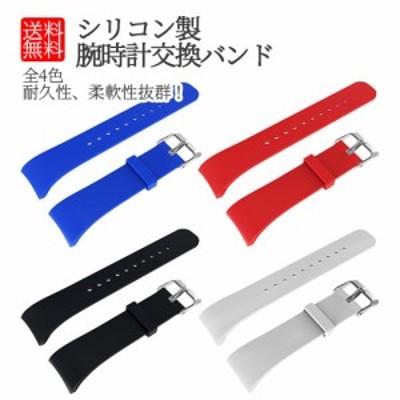 Samsung Gear Fit2 対応 SM-R360交換バンド シリコン製 高品質 快適 全4色選択