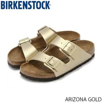 送料無料 ビルケンシュトック BIRKENSTOCK レディース サンダル アリゾナ ARIZONA WOMEN GOLD コンフォート ブランド カジュアル おしゃ