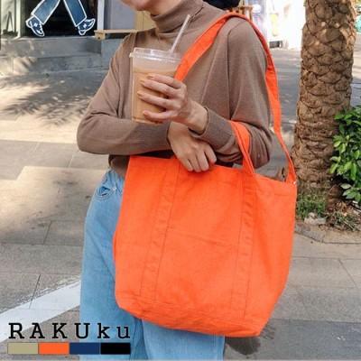 RAKUku 2wayキャンバスファスナー付きバッグ♪春 秋 バッグ 鞄 バック トートバッグ ショルダーバッグ 2way 布バッグ キャンバス大容量 大きめ A4 綿 カジュアル 無地 通学 通勤 シンプル 大人 男女兼用 ユニセックス[20aw5201ac] ブルー フリー レディース