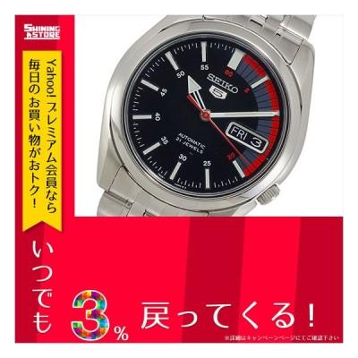 腕時計 メンズ腕時計 セイコー SEIKO セイコー5 SEIKO 5 自動巻き 腕時計 SNK375K1 ブラック ステンレス(ケース) ステンレス(ベルト)