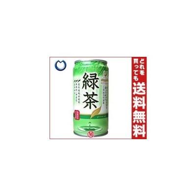 送料無料 富永貿易 神戸居留地 緑茶 185g缶×30本入
