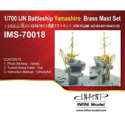 IMS7018 1/700 日本海軍 戦艦 山城 昭和13年/16年/19年用(F社用)