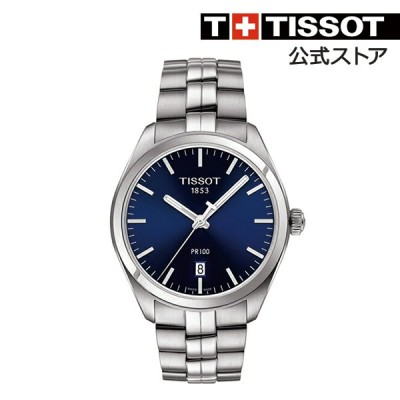 【ティソ 公式】 メンズ 腕時計 TISSOT ピーアール100  クオーツ T1014101104100 ブルー文字盤