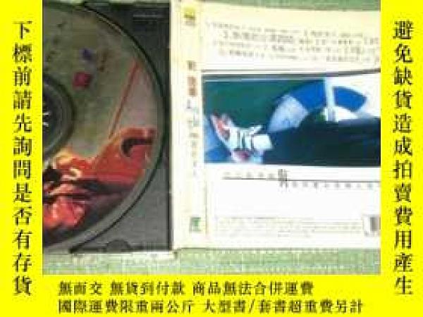 二手書博民逛書店劉德華罕見CD 光盤Y23984 江西文化藝術出版社 江西文化藝