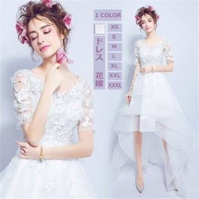 ドレスウェディングドレス花嫁パーティードレスフィッシュテールドレス大きいサイズフォーマル透かし彫り司会者結婚式お呼ばれドレス二次会披露宴
