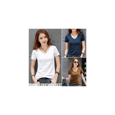 【セール】レディース 半袖Tシャツ Vネック SI 女性用 夏物 Tシャツ 着やせ カットソー 半袖 無地 薄手 トップス 通勤 着まわし シンプル