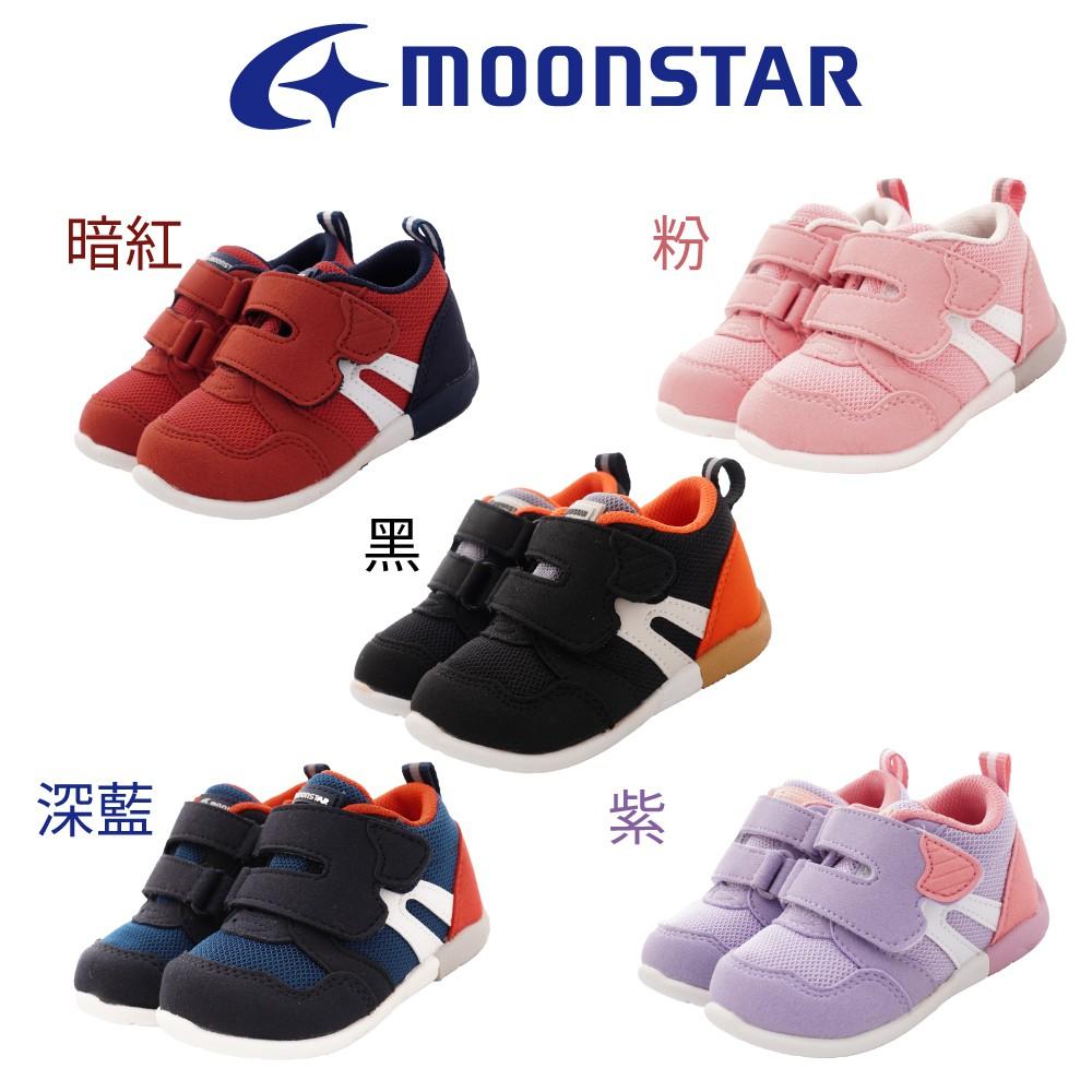 日本Moonstar月星頂級童鞋-HI系列3E寬楦穩定款-111系列5款任選(寶寶段)