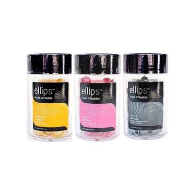 エリップス ヘアビタミン プロケラチンコンプレックス配合 ピンク イエロー ブラック 全種類3本セット