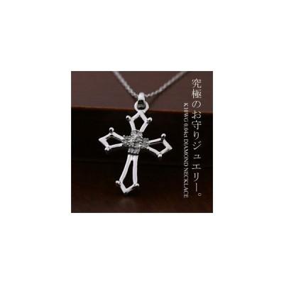ダイヤモンド ネックレス 10金ホワイトゴールド ペンダント K10WG 4月の誕生石 ビジュー