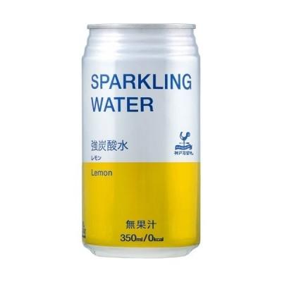 神戸居留地 スパークリングウォーター レモン 強炭酸 ( 350ml*24本入 )/ 神戸居留地