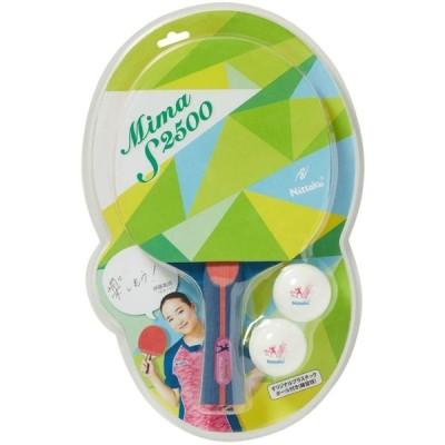 ニッタク 張り上げ済み 卓球ラケット 硬式40ミリ用 貼り上げラケットMima S2500 NH-5140 Nittaku