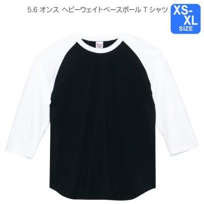 Printstar 5.6オンス ヘビーウェイトベースボールTシャツ XS〜XL