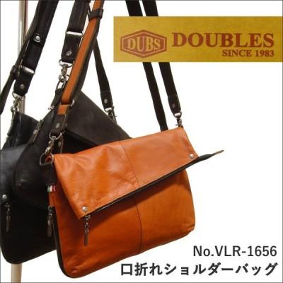 ダブルス DOUBLES 口折れショルダーバッグ VLR-1656 メンズ レディース 本革 レザー 男性 プレゼント
