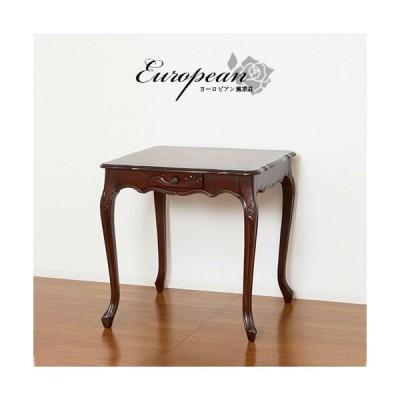 ダイニングテーブル 幅75cm アンティーク 猫脚 クラシック 二人用 ブラウン
