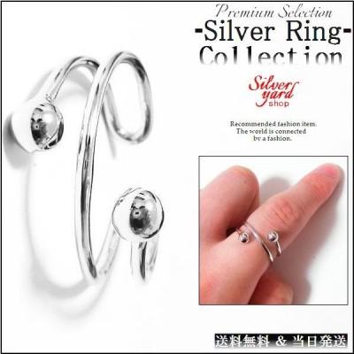 指輪 フリーサイズ シルバー メンズ レディース リング 3連 ボール 球 上質 アクセ 銀 デザイン S925 アクセサリー 新品 男 女 プレゼント SY080