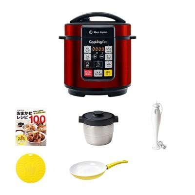 【公式】クッキングプロ Web限定 スペシャル半額セット(レッド)材料を入れてメニューを選んでボタンを押すだけ!ご飯も炊ける1台8役の電気圧力鍋「クッキングプロ」。
