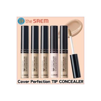 §ザセム コンシーラー the SAEM 9類 カバーパーフェクションチップコンシーラー Cover Perfection Tip Concealer 6.5g 韓国コスメ