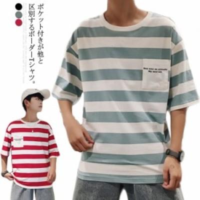 Tシャツ ボーダー 半袖Tシャツ メンズ ポケット付き ゆったり ビッグシルエット カットソー トップス メンズ 夏 ボーダー柄 tシャツ ゆる