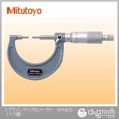 ミツトヨ スプラインマイクロメーター(111-215) SPM2-25