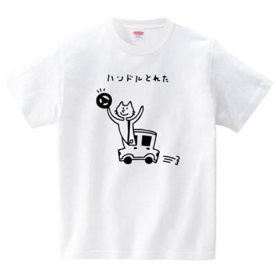 イタクシーズ Tシャツ [ ハンドルとれた ] オワリ [メンズ]