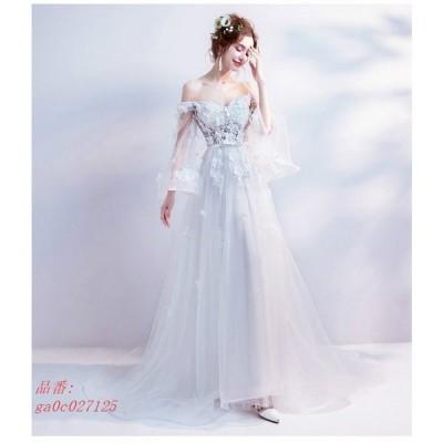 ロングドレス 二次会 ウェティグドレス 安い 前撮り ワンピース カラードレス 発表会 花嫁 おしゃれ 挙式 結婚式 パーティードレス Aラインドレス