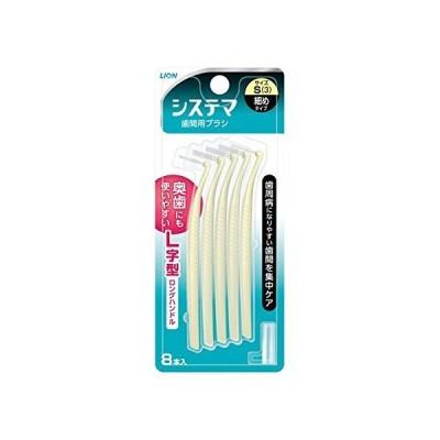 【お徳用 6 セット】 システマ 歯間用ブラシ Sサイズ(細めタイプ) 8本入×6セット