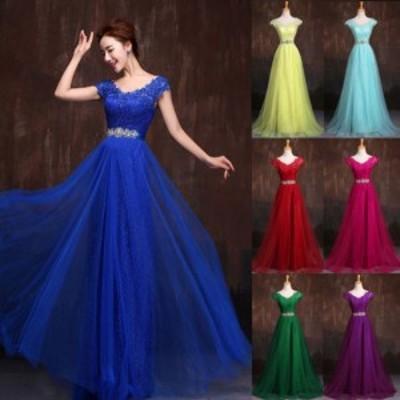 パーティードレス ロングドレス ワンピース 舞台ドレス ナイトドレス 小さい~大きいサイズ 発表会 演奏会 青 赤 紫 緑 全6色 D085