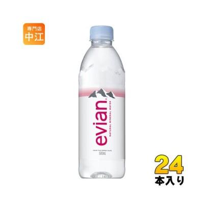 エビアン 500ml ペットボトル 24本入