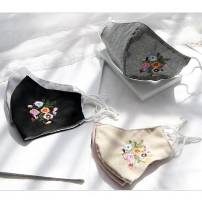 秋冬マスク 洗えるマスク 布マスク 立体マスク ファッションマスク 女性 レディース 大人用 刺繍 個包装 花粉症対策 防塵マスク