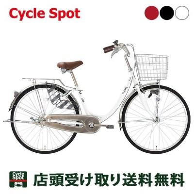 ママチャリ 自転車 ディスイズ U26HD サイクルスポットオリジナル 変速なし オートライト