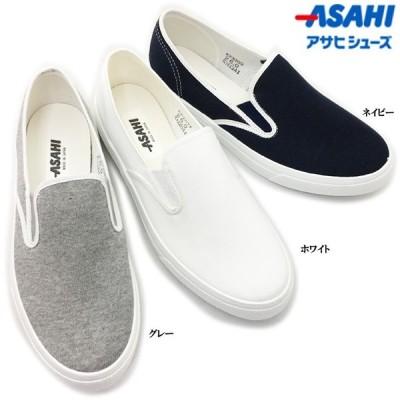 アサヒ 501 ASAHI  スニーカー
