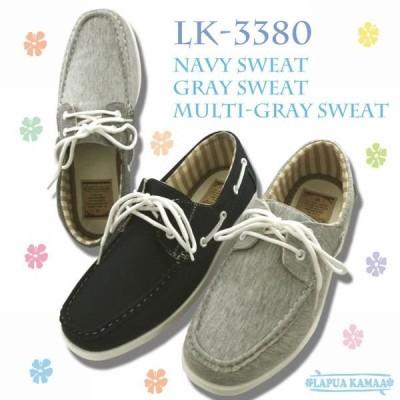 デッキシューズ メンズシューズ 紳士靴 メンズファッション 靴 LAPUA KAMAA カジュアル マリンシューズ 飽きの来ない ベーシックデザイン 父の日