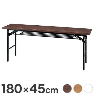 会議用テーブル ミーティングテーブル ハイタイプ 180×45cm 会議テーブル 折りたたみテーブル 代引不可