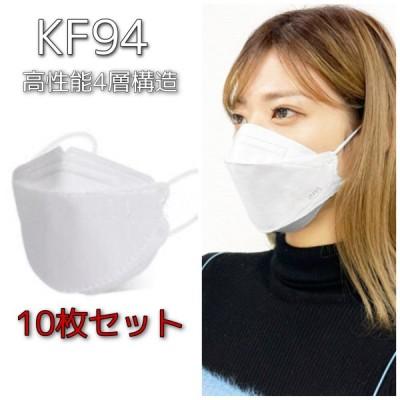 くちばし型マスク日本国内検査をクリア透過率99%立体不織布柳葉型マスク50枚セット使い捨て4層