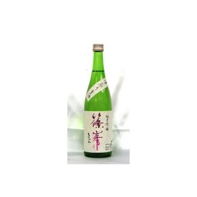 千代 篠峯 純米吟醸 中取り生酒 五割磨き 雄山錦 720ml 2020年11月搾り