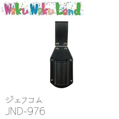 JND-976 ジェフコム 電工プロハンマーホルダー (/JND-976/)