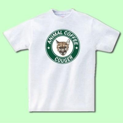 名入れ文字入れアニマルコーヒーTシャツ ピューマCougar
