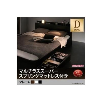 ベッド 収納付き スリム棚・多コンセント付き Reallt リアルト マルチラススーパースプリングマットレス付き ダブル