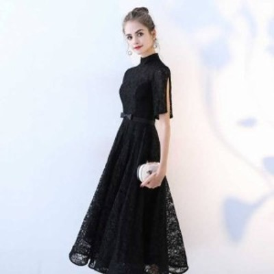2020年新作 送料無料 ロングドレス 黒 パーティードレス イブニングドレス 結婚式 二次会 披露宴 ブラック 大きいサイズ ロング丈 ミモレ