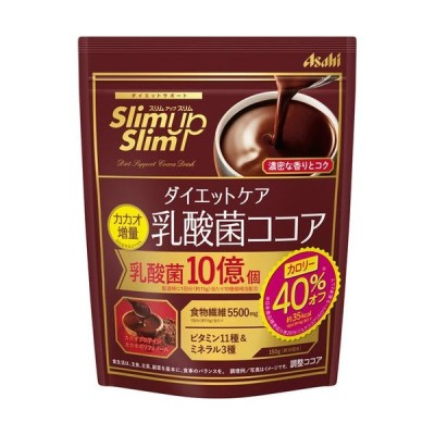 ※スリムアップスリム ダイエットケア乳酸菌ココア 150g