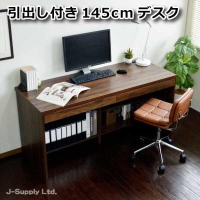 パソコンデスク ウォールナットブラウン 145cm幅 ハイタイプ リモートワーク テレワーク 在宅勤務 ホームオフィス pcデスク SAV003DBR 送料無料