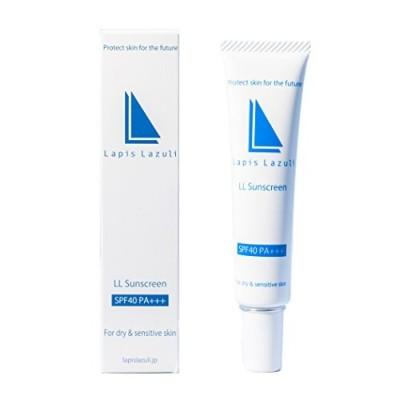 ラピスラズリ LLサンスクリーン 日焼け止め セラミド SPF40/PA+++ スキンケア 乾燥肌