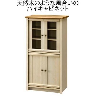 キャビネット ハイタイプ 飾り棚 ガラス扉 扉収納 木製 ホワイト ツートン