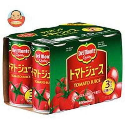 送料無料 デルモンテ トマトジュース(有塩)(6缶パック) 190g缶×30本入