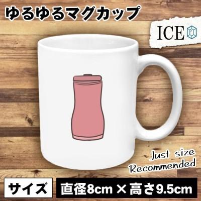 赤いタンブラー おもしろ マグカップ コップ 陶器 可愛い かわいい 白 シンプル かわいい カッコイイ シュール 面白い ジョーク ゆるい プレゼント プレゼント