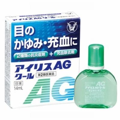【第2類医薬品】アイリスAGクール 14ml 【大正製薬】【4987306001206】※メール便5個まで