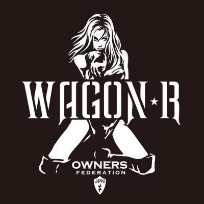 カッティングステッカー スズキ(SUZUKI)ワゴンR WAGONR bondage 車 カー ステッカー  アクセサリー シール ガラス オーダーメイド  転写[◆]