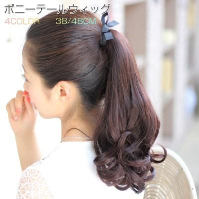 ポニーテール ウィッグ エクステ ロング ゆるカール ふわふわ巻き髪 耐熱 長さ38cm/48cm S/Lサイズ つけ毛 リボン式 着用簡単 ブラック