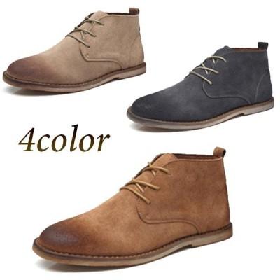 【3.5cm 身長UP】メンズ ブーツ チャッカブーツ スウェード スエード 本革 新作 人気 ベージュ ブラック グレー ブラウン