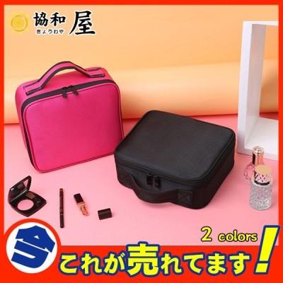 メイクポーチ トラベルポーチ ケース ボックス バッグ コスメ 激安 化粧ポーチ 大容量 機能的 ブラシ収納 小物入れ 収納 旅行 便利 出張